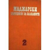 Маджарски пътеписи за балканите 16-19 век