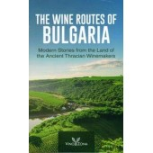The Wine Routes of Bulgaria