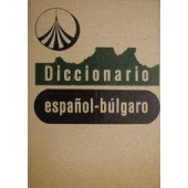 Diccionario Espanol-bulgaro