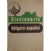 Diccionario bulgaro-espanol Българско-испански речник