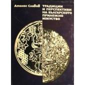 Традиции и перспективи на българското приложно изкуство