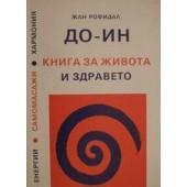 До-Ин книга за живота и здравето
