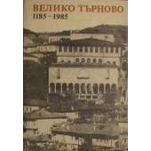 Велико Търново /сборник/
