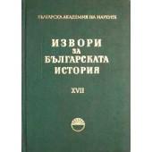 османо-турски документи за руско-турската война през 1877-1878