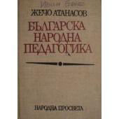българската народна педагогика