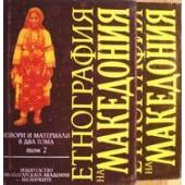 Етнография на Македония 1-2 том