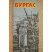 Пловдив /карта/