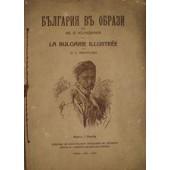 България в образи от Ив.В.Мърквичка