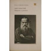 Лев Толстой. Повести и разкази