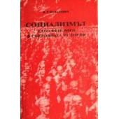Социализмът като феномен в световната история