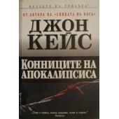Изследвания в чест на проф.Иван Маразов